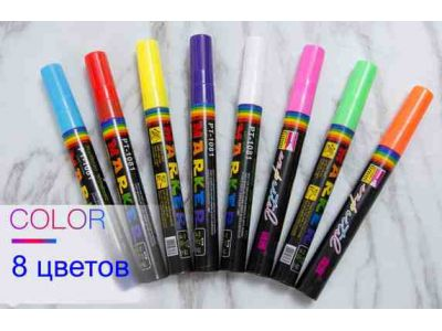 Меловой маркер на водной основе MARKER 6mm (заправляемый) купить в интернет-магазине «Берегиня» Украина