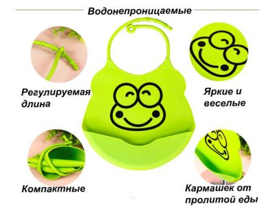 Слюнявчик нагрудник силиконовый из мягкого силикона Дисней купить в интернет-магазине «Берегиня» Украина