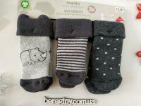Носки махровые Lupilu...