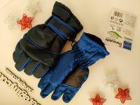 Перчатки Lupilu с полярным...