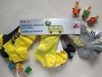 Носки Lupilu желтые 7шт...