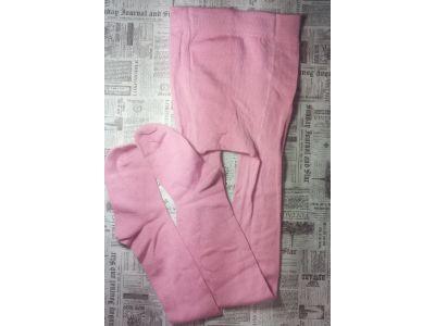 Колготы из шерсти мериноса 134-140р - розовые купить в интернет-магазине «Берегиня» Украина