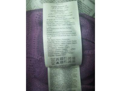 Колготы из шерсти мериноса 146-152р - Серые орнамент купить в интернет-магазине «Берегиня» Украина