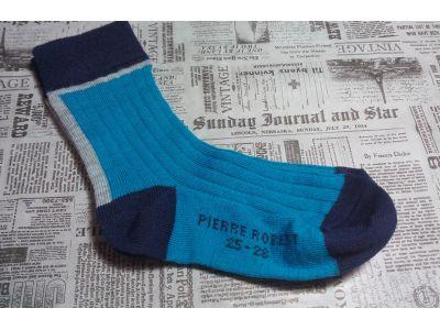 Термоноски Pierre Robert 25-28 размер 2 купить в интернет-магазине «Берегиня» Украина