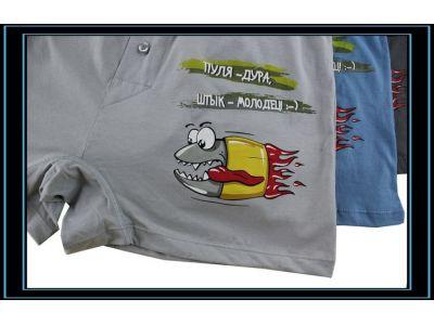 Мужские трусы Pelican - Пуля Дура - Штык Молодец купить в интернет-магазине «Берегиня» Украина