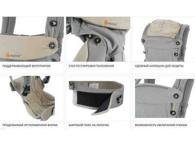 Рюкзак Ergobaby 360 Carrier Cool Air Carbon Grey купить в интернет-магазине «Берегиня» Украина