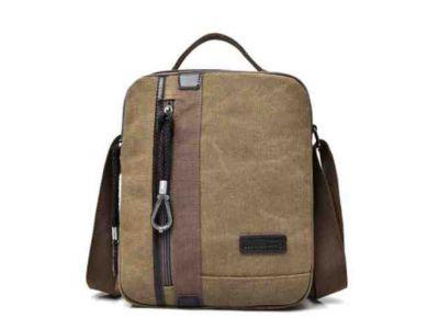 Мужская сумка барсетка из хлопка K002 коричневая купить в интернет-магазине «Берегиня» Украина