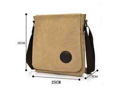 Мужская сумка барсетка из хлопка K015 песочная купить в интернет-магазине «Берегиня» Украина