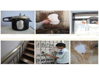 Карандаш для чистки кастрюль и других предметов купить в интернет-магазине «Берегиня» Украина