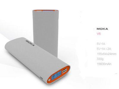 Moka V6 Power Bank - 15 600 mAh купить в интернет-магазине «Берегиня» Украина