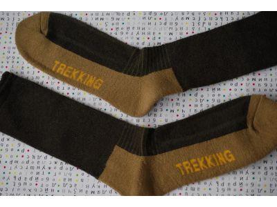Носки из шерсти мериноса TREKKING 38-42 купить в интернет-магазине «Берегиня» Украина