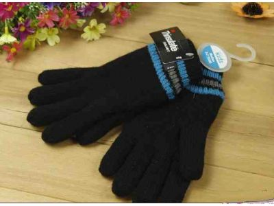 Перчетки вязаные с полярным утеплителем Thinsulate черные 7-9 лет купить в интернет-магазине «Берегиня» Украина