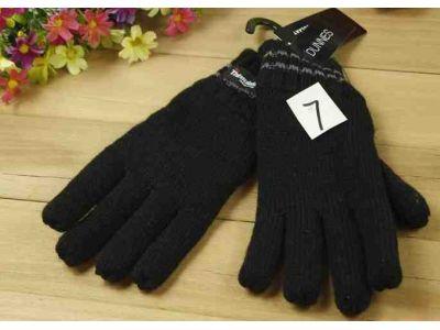 Перчетки вязаные с полярным утеплителем Thinsulate черные с серым 7-9 лет купить в интернет-магазине «Берегиня» Украина