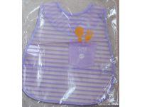 Слюнявчик с карманом - Фиолетовый купить в интернет-магазине «Берегиня» Украина