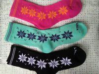 Носки из шерсти мериноса KARI TRAA 36-38 купить в интернет-магазине «Берегиня» Украина