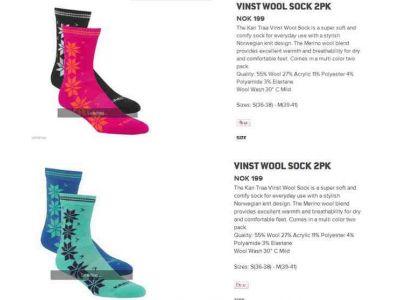 Носки из шерсти мериноса KARI TRAA 39-41 Розовые купить в интернет-магазине «Берегиня» Украина