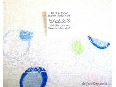 Марлевые муслиновые пеленки 80*80 купить в интернет-магазине «Берегиня» Украина