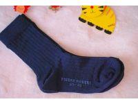 Термоноски Pierre Robert 29-32 размер 7 купить в интернет-магазине «Берегиня» Украина