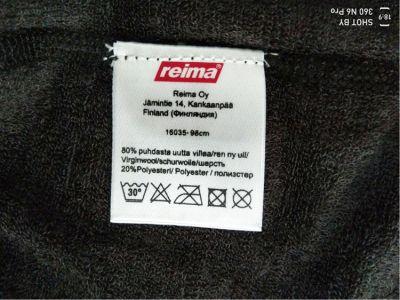 Человечек Reima шерсть мериноса розовый полосатый- Размер 98 купить в интернет-магазине «Берегиня» Украина